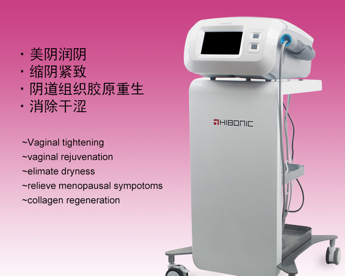 HIFU vaginal tightening rejuvenation machine